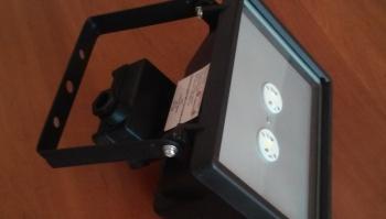 Прожектор светодиодный LZ-15