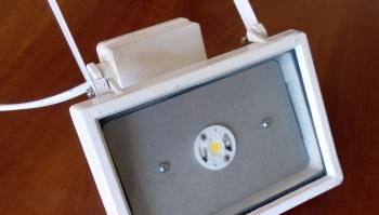 Прожектор светодиодный LZ-6